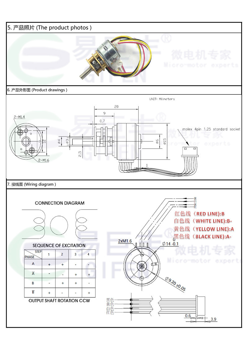 Buy Monitor Ptz 15mm Micro Gear Stepper Motor Wiring Diagram Motorgm15by Vsm1527 100 10d From Reliable Geared