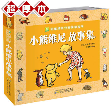 The Bear Vigny Tales Stories Book With Pin Yin And Pictures For Kids Baby Early Education Bedtime Story Book