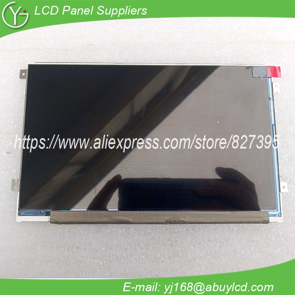 HV070WS1-105 7inch new lcd display screen