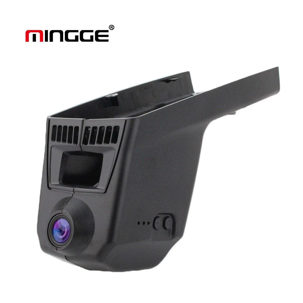 MINGGE Car DVR Dash Cam Camera for BMW X5/X6 F10 1080P HD Digital Video Recorder Hidden Type mingge car dvr dash cam for bmw before 2012 f10 z4 e61 535 e9 750li x3 x5 x6 hd digital video recorder hidden type