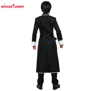 Image 5 - Sword Art disfraz para Cosplay de Kirito para hombre, uniforme de Halloween