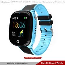 Hw11 Смарт часы для детей водонепроницаемый gps bluetooth (голубой