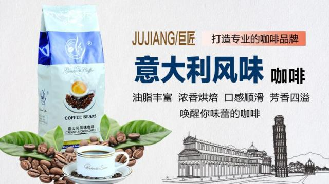 Italian style coffee beans  Coffee Beans Baking charcoal roasted   Original fresh  food slimming coffee weight tea CF03