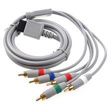 1.8 メートル 6FT グレー 1080 P/720 480p コンポーネントゲームケーブル nintend Wii コンソール Hdtv オーディオビデオ AV 5 RCA コードワイヤーケーブルゲームアダプタ