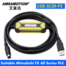 USB-SC09-FX For Mitsubishi PLC Programming Cable FX0N FX1N FX2N FX0S FX1S FX3U FX3G Series Communication Cable new plc programming cable usb sc09 for fx series plc