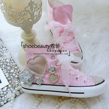 High top shoes pink heart-shaped lace purple canvas