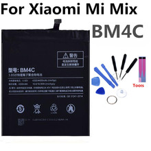 BM4C Mobile Phone Battery For Xiaomi MI MIX PRO Real Capacity 4400mAh Replacement Li-ion