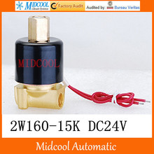 2W160 15K Brass Solenoid Valve DC24V 1 2 Normally open for Water Two Position Two Way