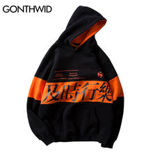 GONTHWID Chinese Characters Printed Fleece Hoodies 2018 Winter Men Casual Pullover Hooded Sweatshirts Male Hip Hop Streetwear(China)