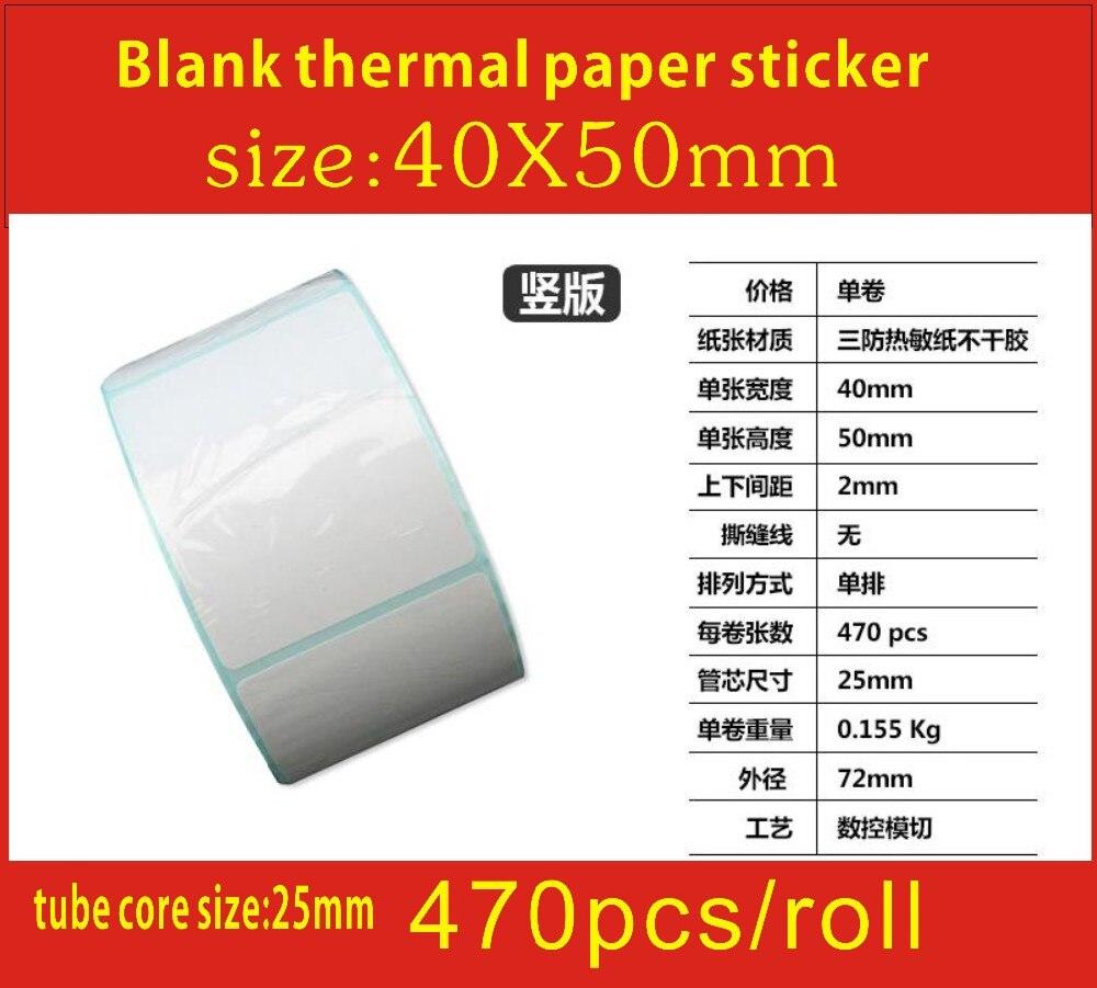 Adhesive Heat Sensitive Printer Label Jewelry Store Printing