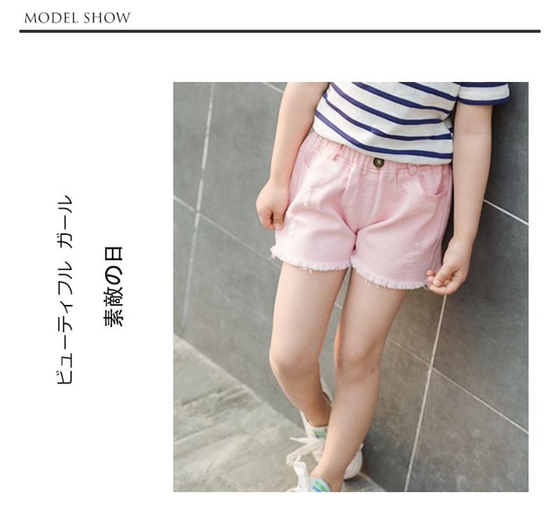 preto sólido menina rasgado buraco denim shorts