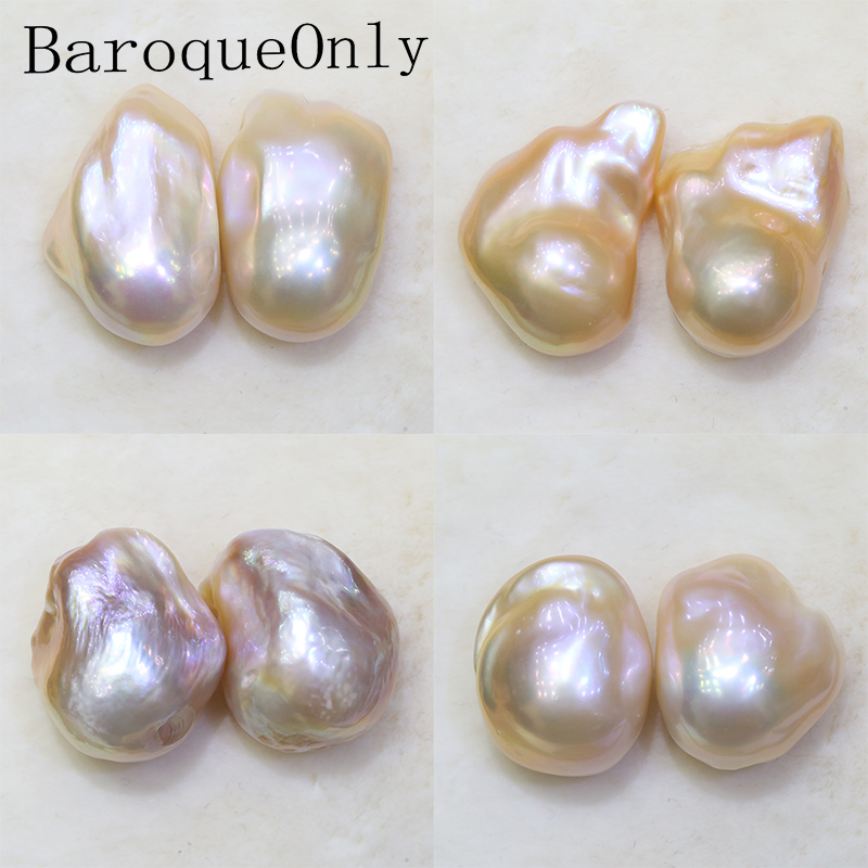 BaroqueOnly pair naked nuclear beads mixed colour baroque natural frenshwater plump pearl for diy drop earring making BPC baroqueonly naked pair beads purple big size high quality flat beads natural fresh water pearl for earring making bcz 2