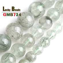 Natural Green Hair Rutile Quartzs Stone Beads Round Loose Beads For Jewelry Making DIY Bracelet Necklace 6/8/10mm 15 Inches