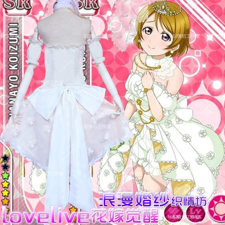 Lovelive Romantic Awaken Koizumi Hanayo Wedding Dress Cosplay