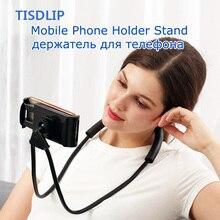 Tisdгуб Универсальный держатель для мобильного телефона Подставка для телефона смартфон гибкий держатель/подставка для телефона кронштейн для Iphone