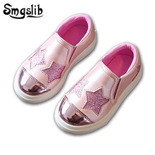 Children shoes Girls casual Flat Shoes silver Pink sneakers toddler girl shoes summer fashion 2017 Kids trainers boys sneakers