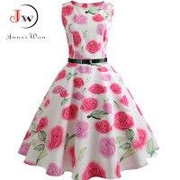 020 Dress