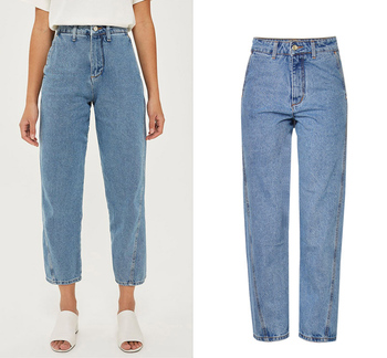 2020 Boyfriend jean pour femmes pantalon jambe large taille haute jean ample femmes Denim pantalon femme bleu clair automne jean pantalon