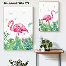 Flamingo With Green Plants A5 A4 A3 A2 A1 Canvas Painting Poster And Print Living Room Wall Art Picture Home Decoration Mural(China)