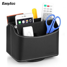 5 Compartments Storage Controller Holder Container Rack for Anker Rock PISEN Baseus TV Phone CD Book PU Leather Coffee ase
