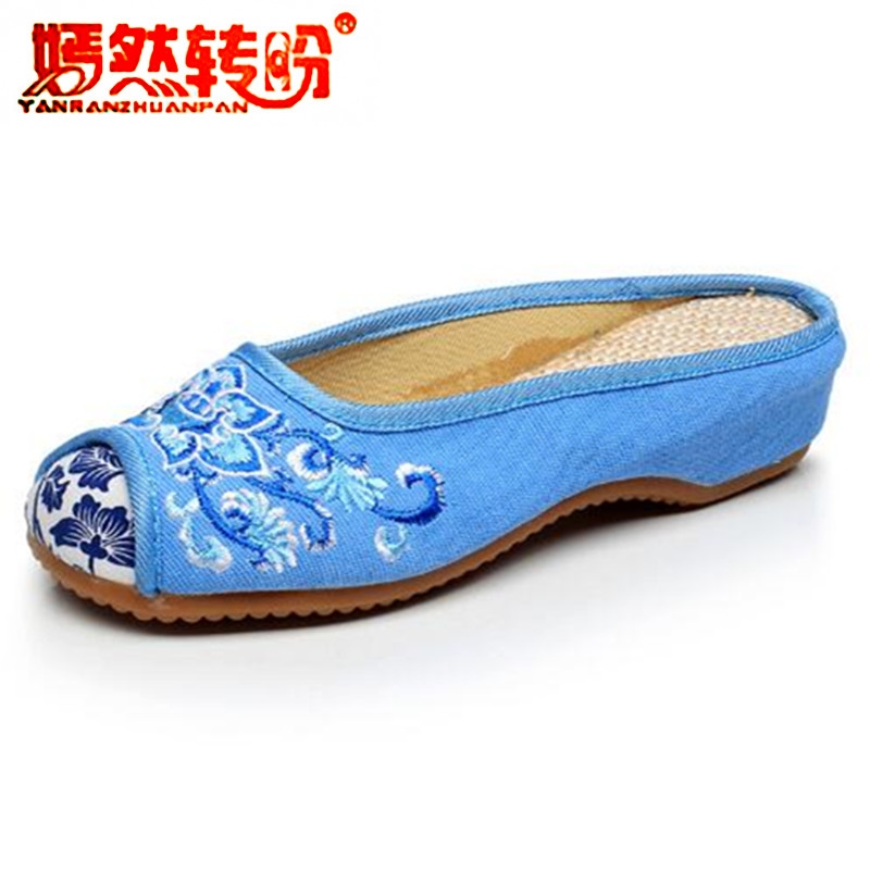 Lotus Floral Mules Chinese Style Blue And White Porcelain Embroidery Cloth Shoes Ethnic Stitched Slip-on Flats Canvas Slippers blue and white canvas anti static shoes esd clean shoes pharmaceutical shoes work shoes add cotton