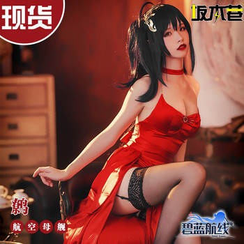 Game Azur Lane Taiho Cosplay Poisonous Apple Sexy High Fork Red Formal Dress Full Set Cosplay Costume Women Cocktail Party Dress