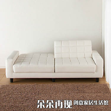 Casual And Simple Leather Sofa