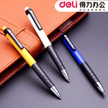 1 pcs Click type Ball Point Pen Classic School & Office Sign Exam Business Smooth Quality supplies
