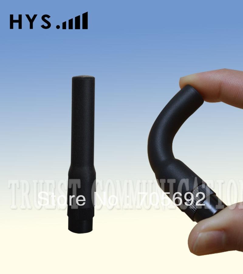 SMA Male Silicone Dual Band Soft Antenna Thumb Antenna for Walkie Talkie Radio