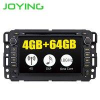 JOYING 4G + 64G android 8,1 Восьмиядерный автомобильный Стерео Авторадио для Chevrolet traverse gps Navi головное устройство для Chevrolet Tahoe/Suburban