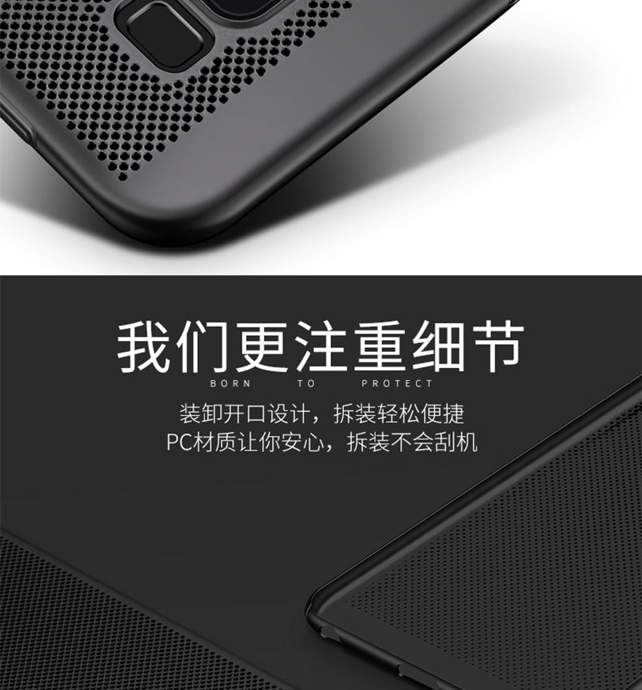 WST Ultra Slim Phone Case For Samsung Galaxy S8 S9 S7 S6 Plus S6 Edge Plus S8 S9 Plus S7 Case Hollow Heat Plastic Full Cover (18)
