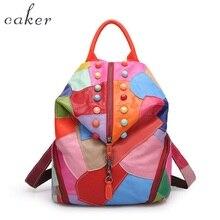 Caker 2017 Fashion Brand Women Top Real Genuine Leather Backpack Lady High Quality Shoulder Bag Female Black Travel Backpack Bag