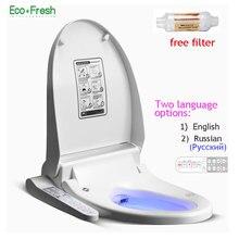 Ecofresh смарт-сиденье для унитаза washlet Электрический крышка биде интеллектуальные биде тепла чистой сухой Массаж Уход для ребенка женщина старший