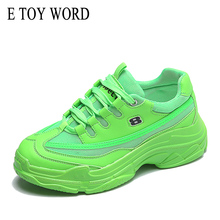 E TOY WORD Daddy shoes Green Women Sports Sneakers platform Autumn Breathable Shoes Fashion Chunky basket femme