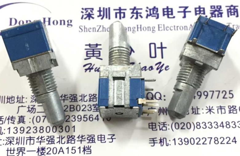 1pcs  ALPS Alps SRBM1L1400 Rotary Pulse Switch 20 Pulse 15mm Half Shaft
