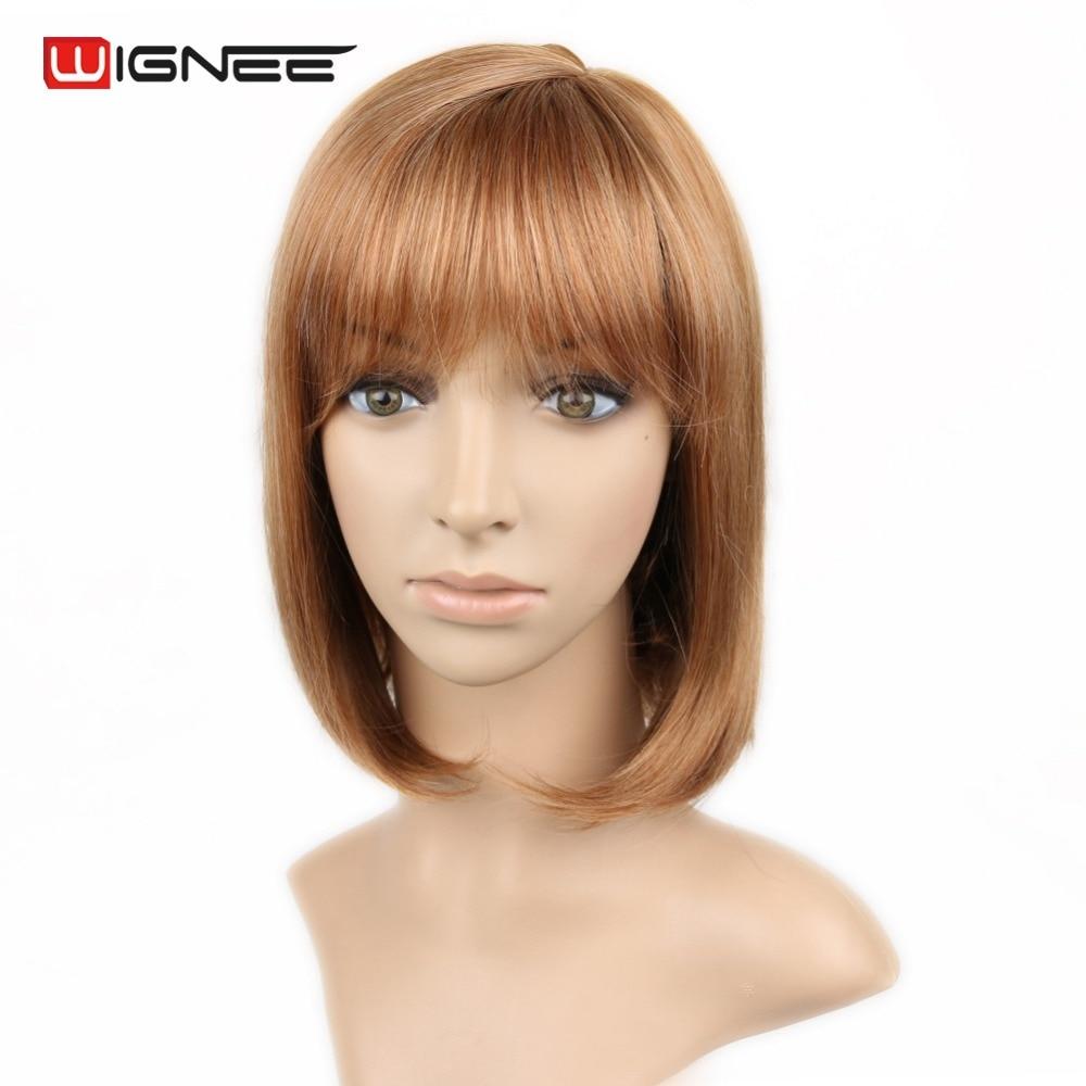 Short Hair Mixed Color