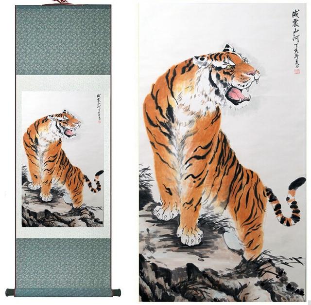 """Résultat de recherche d'images pour """"chinese tiger art"""""""