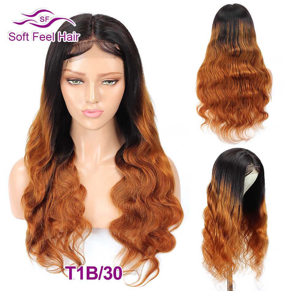 Soft Feel Hair 4x4 парик для волос Омбре для черных женщин коричневый Remy бразильские волнистые светлые парики