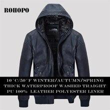 8b0519e675f HOROPO Для мужчин Кожаная куртка-бомбер с капюшоном Повседневное толстый PU  пальто Водонепроницаемый мужской куртки