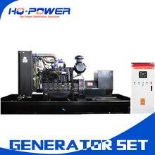 250 ква дизельный генератор ats 200 кВт генераторы в Тунисе
