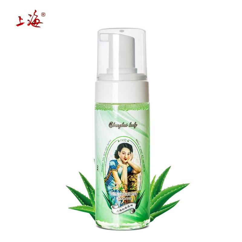 SHANG HAI Aloe vera fresh Hydrating cleanser facial foam Acne blackhead remover face cleaner face wash