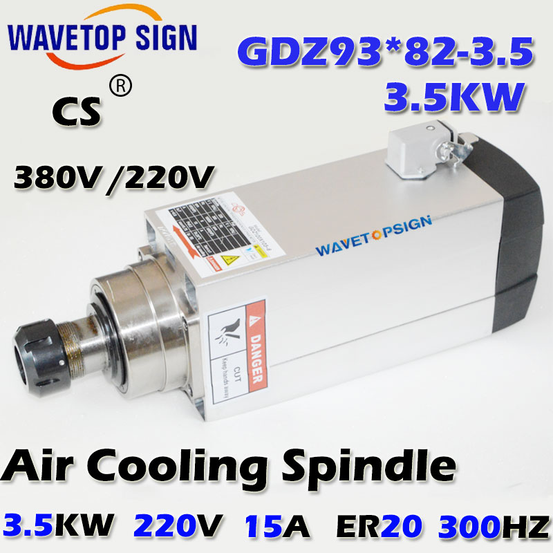 air cooling spindle 3.5kw GDZ93*82-3.5 220V/380V 15A  300HZ 18000RPM  ER20   air cooling a3ncpup21 plc module original brand new well tested working one year warranty