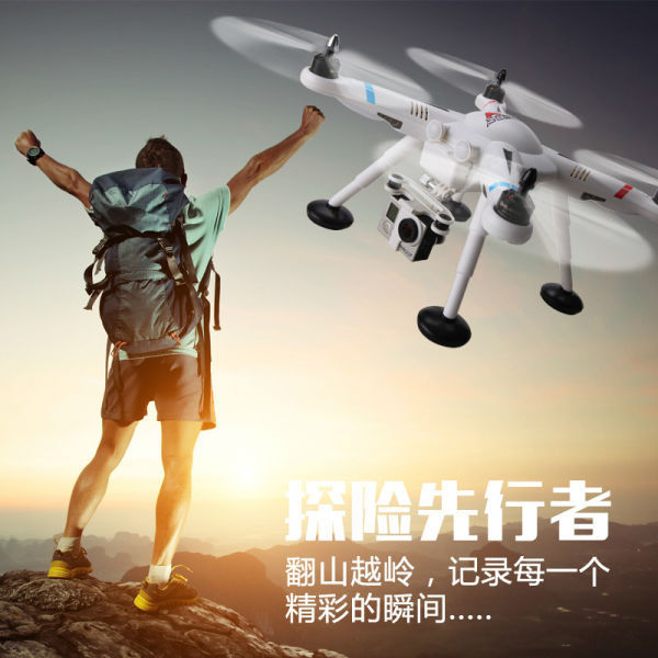 Genuine Licensed V303 GPS Smart Quadcopter for GoPro Riva FPV SEEKER GPS Drone with Gimbal Bracket For Gopro Sport Camera fpv 3 axis cnc metal brushless gimbal with controller for dji phantom camera drone for gopro 3 4 action sport camera only 180g