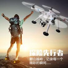 Genuine Licensed V303 GPS Smart Quadcopter for GoPro Riva FPV SEEKER GPS Drone with Gimbal Bracket