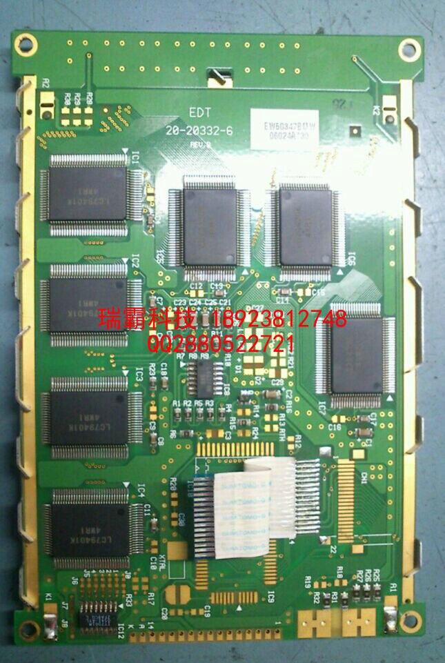 5.7 pouce original EW50347BMW industriel lcd panneau affichage module 12 mois de garantie5.7 pouce original EW50347BMW industriel lcd panneau affichage module 12 mois de garantie
