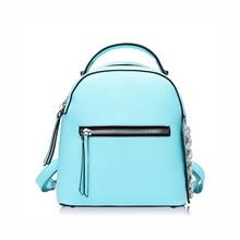 Корейский мода простой цвет сумка Лето и осень Новый сезон дамы с дрелью рюкзак