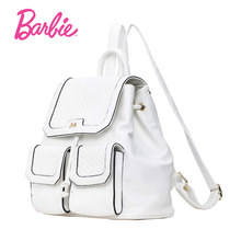 Барби Для женщин рюкзаки Летняя Новинка 2017 г. белая полоса рюкзак студент мешок тенденции моды краткое мешок для дамы большой объем