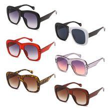 New Fashion Men Women Sun Glasses Vintage Trend Square Frame Cat Eyes Sunglasses Two-tone Gradient Eyeglasses Spectacles Eyewear