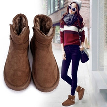 Fashion Casual Winter Snow Boots Women's Warm Buckle Up Ankle Boots Thermal Flat slip-resistant Fur Down Cotton Shoes