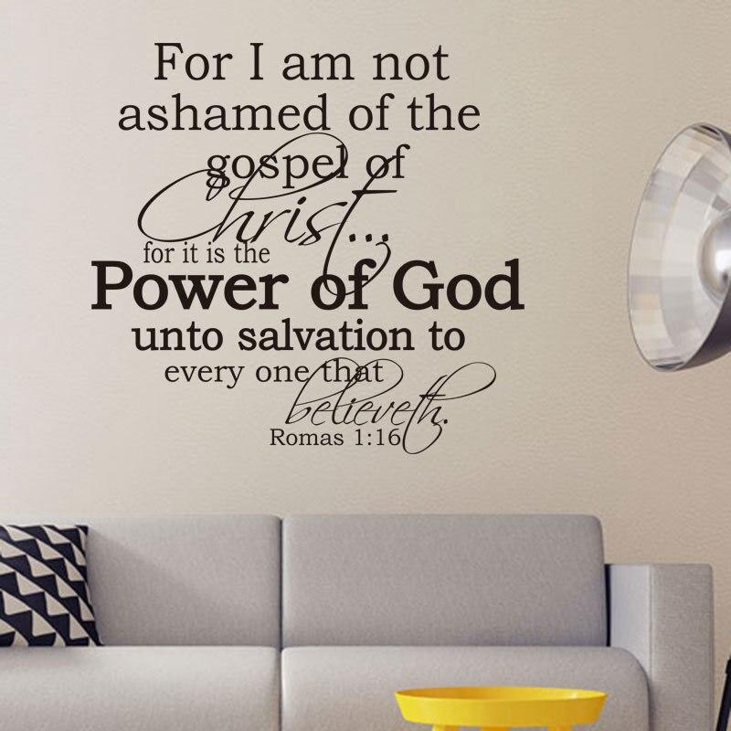 Christian Citas Jeremías Romas Poder De Dios Decoración Arte de la Pared Decorac